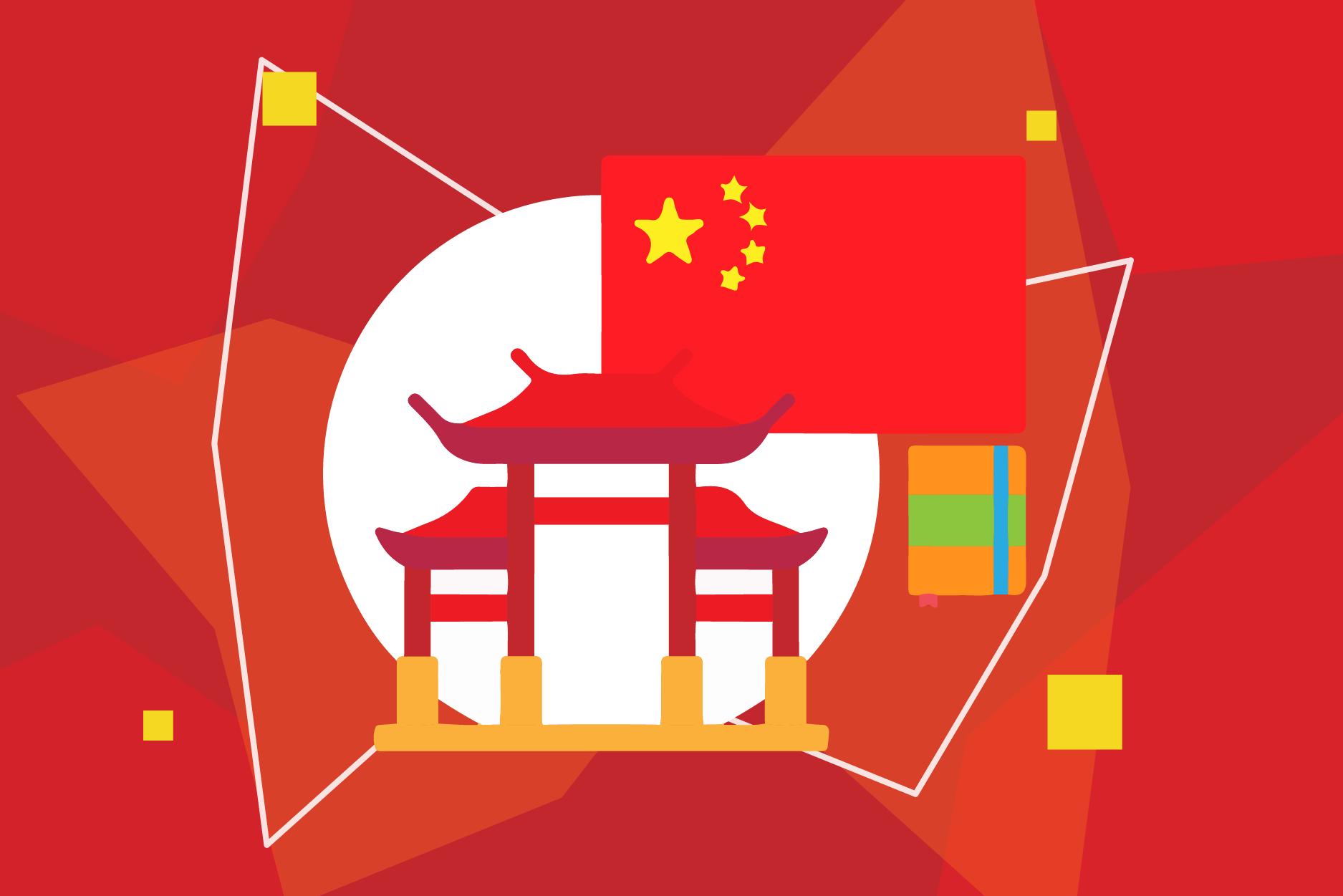 1348351. Класс китайского языка «Загадки Поднебесной»